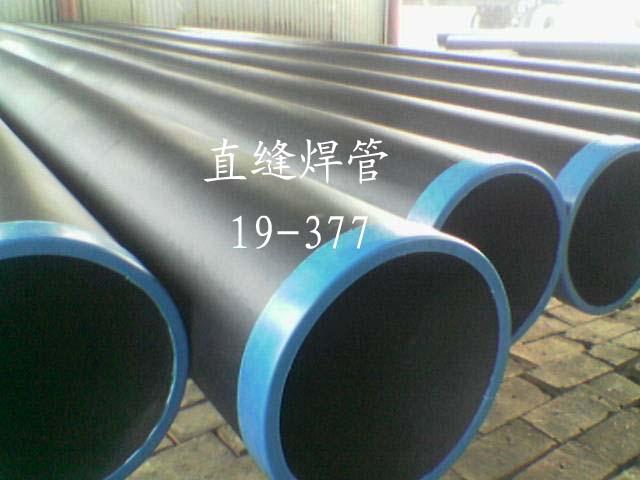 q235直缝焊管-大口径直缝焊管