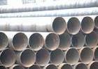 输送流体管/输送流体管规格